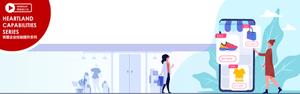 thumbnails 冲破疫情-利用电子商务创造邻里商机 Heartland Retail e-Commerce Opportunities Post COVID-19
