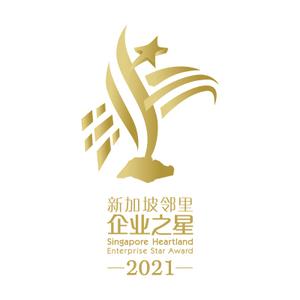 thumbnails 2021 新加坡邻里企业之星奖 Singapore Heartland Enterprise Star Awards